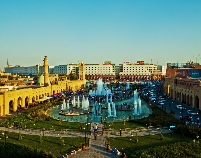 Erbil Traditional Market - Erbil Citadel